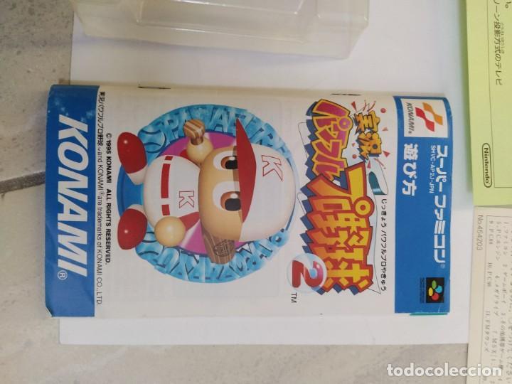 Videojuegos y Consolas: JIKKYOU POWERFUL PRO YAKYUU 2 SNES SUPER NINTENDO FAMICOM JAPAN - Foto 4 - 246197705
