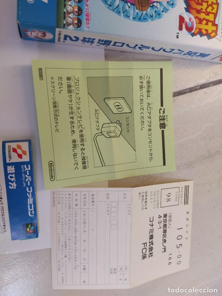 Videojuegos y Consolas: JIKKYOU POWERFUL PRO YAKYUU 2 SNES SUPER NINTENDO FAMICOM JAPAN - Foto 5 - 246197705