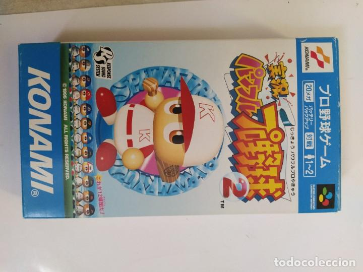 Videojuegos y Consolas: JIKKYOU POWERFUL PRO YAKYUU 2 SNES SUPER NINTENDO FAMICOM JAPAN - Foto 7 - 246197705