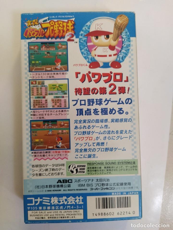 Videojuegos y Consolas: JIKKYOU POWERFUL PRO YAKYUU 2 SNES SUPER NINTENDO FAMICOM JAPAN - Foto 8 - 246197705