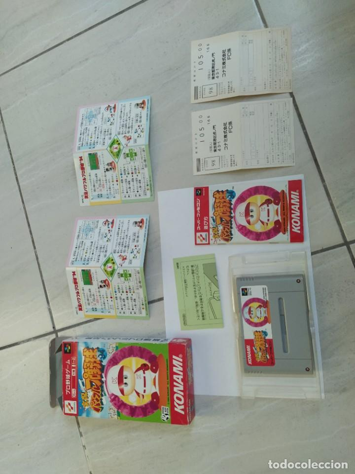 JUEGO JIKKYOU POWERFUL PRO YAKYUU 94 SNES SUPER NINTENDO FAMICOM JAPAN (Juguetes - Videojuegos y Consolas - Nintendo - SuperNintendo)