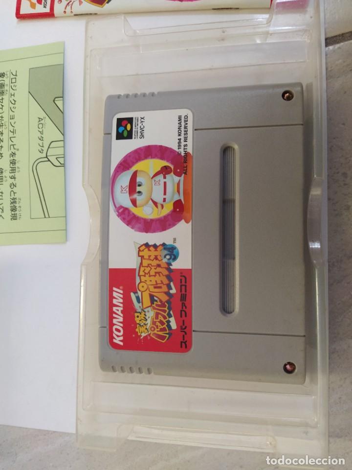 Videojuegos y Consolas: JUEGO JIKKYOU POWERFUL PRO YAKYUU 94 SNES SUPER NINTENDO FAMICOM JAPAN - Foto 3 - 246198015