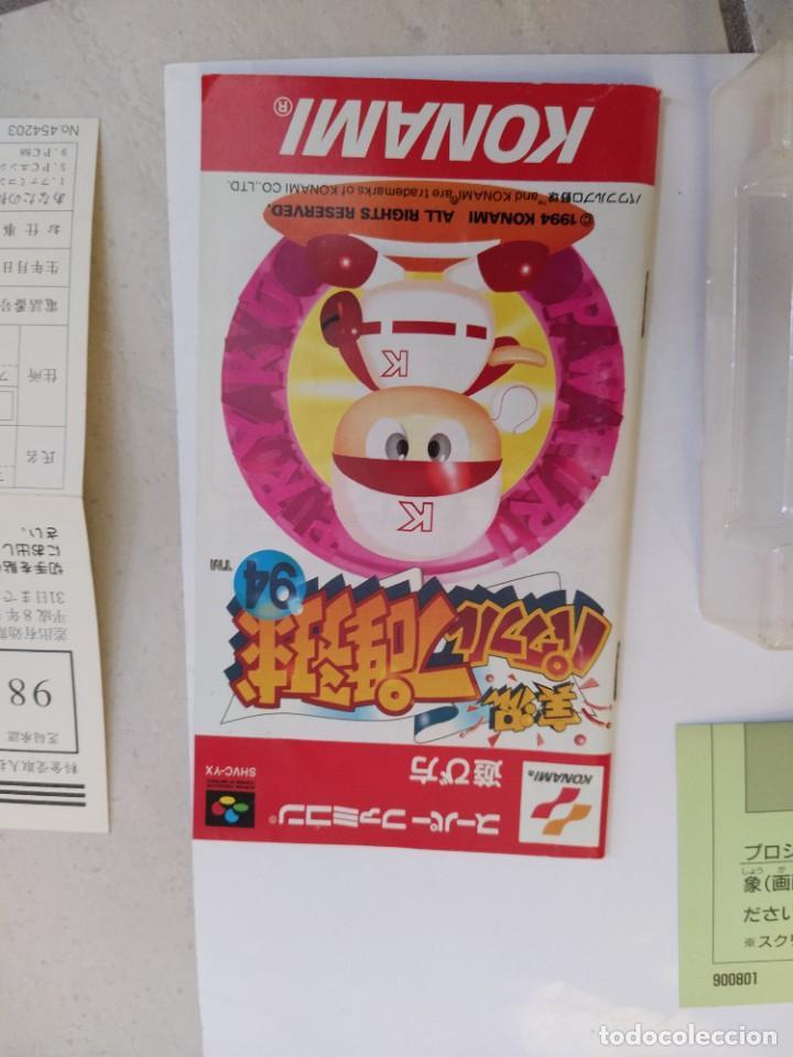 Videojuegos y Consolas: JUEGO JIKKYOU POWERFUL PRO YAKYUU 94 SNES SUPER NINTENDO FAMICOM JAPAN - Foto 4 - 246198015
