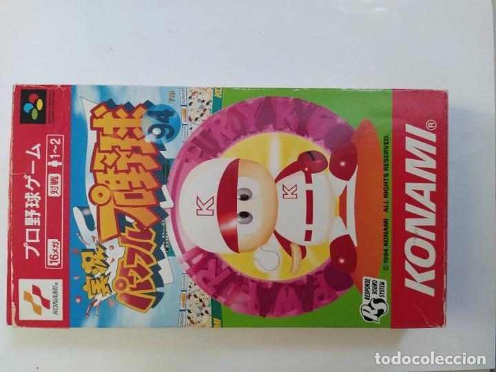 Videojuegos y Consolas: JUEGO JIKKYOU POWERFUL PRO YAKYUU 94 SNES SUPER NINTENDO FAMICOM JAPAN - Foto 7 - 246198015