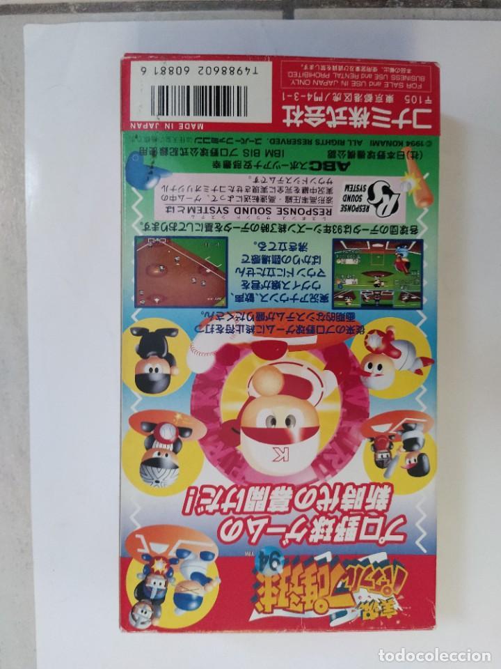 Videojuegos y Consolas: JUEGO JIKKYOU POWERFUL PRO YAKYUU 94 SNES SUPER NINTENDO FAMICOM JAPAN - Foto 8 - 246198015