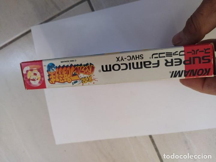 Videojuegos y Consolas: JUEGO JIKKYOU POWERFUL PRO YAKYUU 94 SNES SUPER NINTENDO FAMICOM JAPAN - Foto 9 - 246198015