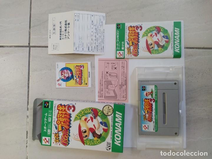 JIKKYOU POWERFUL PRO YAKYUU 3 SNES SUPER NINTENDO FAMICOM JAPAN (Juguetes - Videojuegos y Consolas - Nintendo - SuperNintendo)