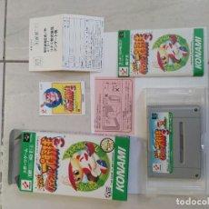 Videojuegos y Consolas: JIKKYOU POWERFUL PRO YAKYUU 3 SNES SUPER NINTENDO FAMICOM JAPAN. Lote 246198255