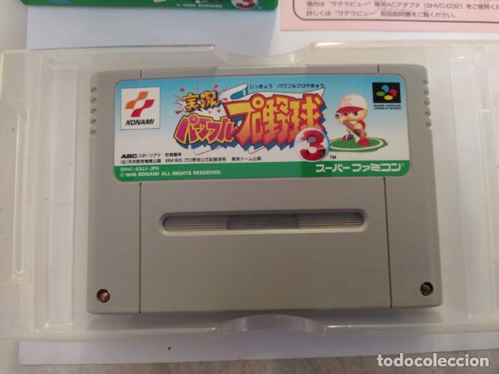 Videojuegos y Consolas: JIKKYOU POWERFUL PRO YAKYUU 3 SNES SUPER NINTENDO FAMICOM JAPAN - Foto 3 - 246198255