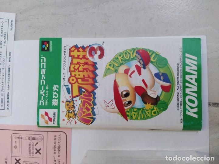 Videojuegos y Consolas: JIKKYOU POWERFUL PRO YAKYUU 3 SNES SUPER NINTENDO FAMICOM JAPAN - Foto 4 - 246198255