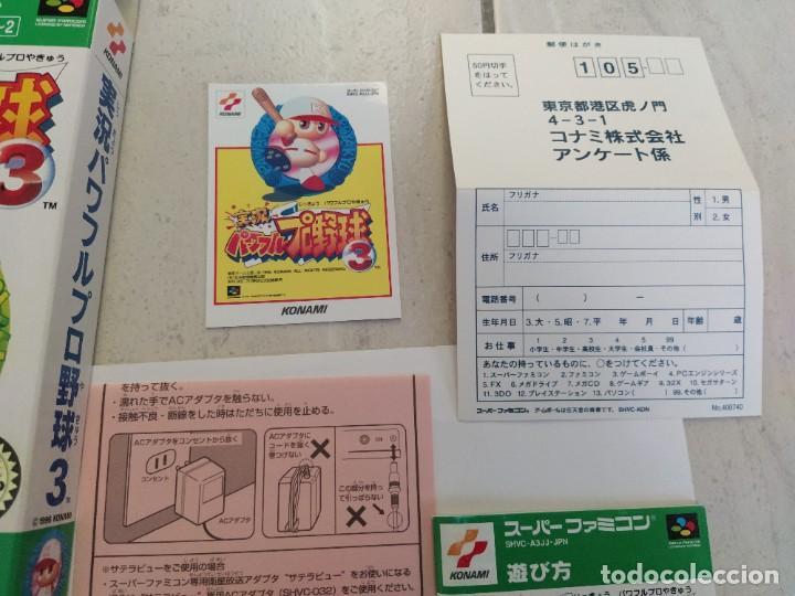 Videojuegos y Consolas: JIKKYOU POWERFUL PRO YAKYUU 3 SNES SUPER NINTENDO FAMICOM JAPAN - Foto 5 - 246198255