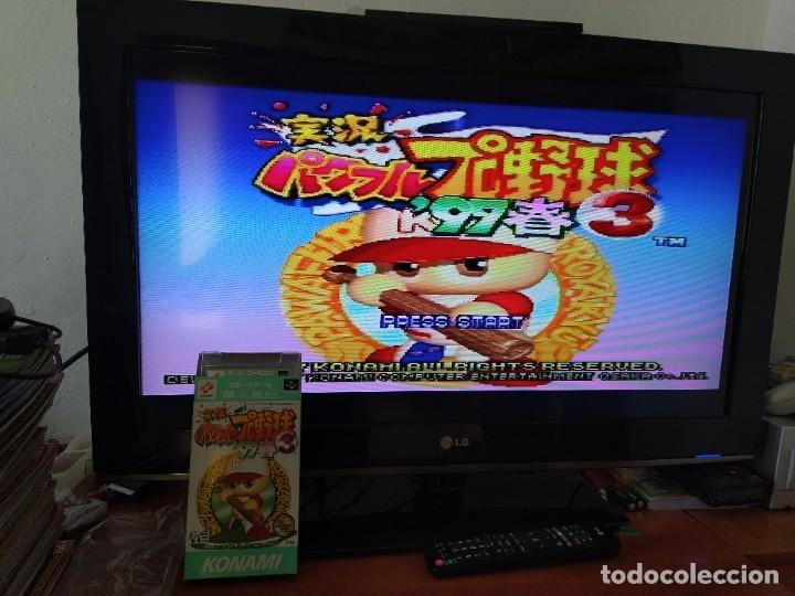 Videojuegos y Consolas: JIKKYOU POWERFUL PRO YAKYUU 3 97 HARU SNES SUPER NINTENDO FAMICOM JAPAN - Foto 2 - 246198425