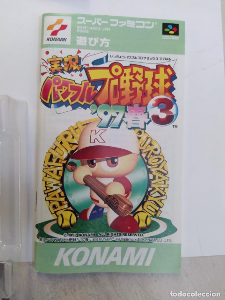 Videojuegos y Consolas: JIKKYOU POWERFUL PRO YAKYUU 3 97 HARU SNES SUPER NINTENDO FAMICOM JAPAN - Foto 4 - 246198425