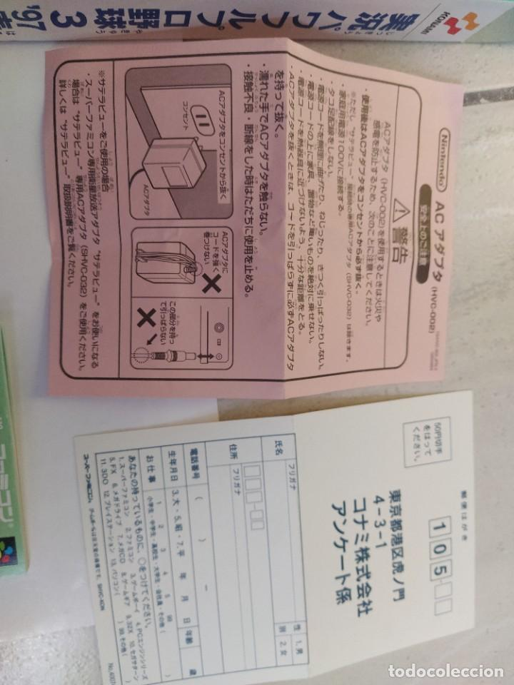 Videojuegos y Consolas: JIKKYOU POWERFUL PRO YAKYUU 3 97 HARU SNES SUPER NINTENDO FAMICOM JAPAN - Foto 5 - 246198425