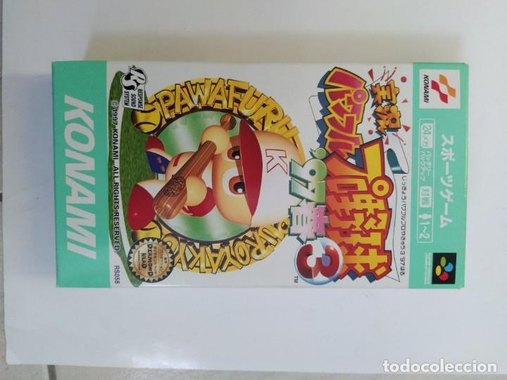 Videojuegos y Consolas: JIKKYOU POWERFUL PRO YAKYUU 3 97 HARU SNES SUPER NINTENDO FAMICOM JAPAN - Foto 7 - 246198425