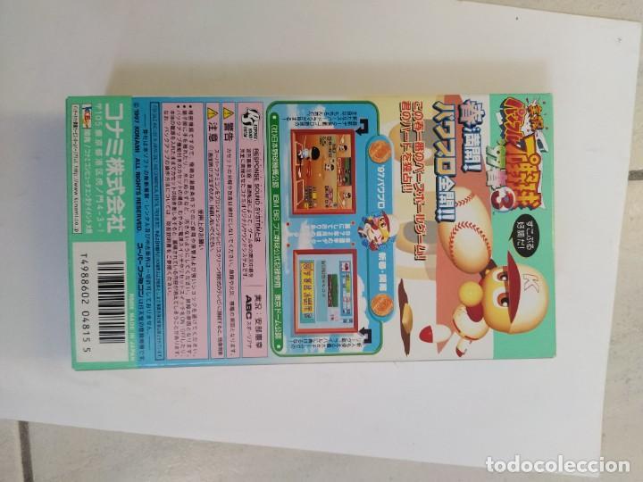 Videojuegos y Consolas: JIKKYOU POWERFUL PRO YAKYUU 3 97 HARU SNES SUPER NINTENDO FAMICOM JAPAN - Foto 8 - 246198425