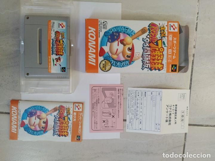 JIKKYOU POWERFUL PRO YAKYUU 96 KAIMAKUBAN SNES SUPER NINTENDO FAMICOM JAPAN (Juguetes - Videojuegos y Consolas - Nintendo - SuperNintendo)