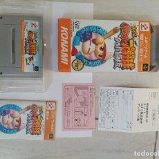 Videojuegos y Consolas: JIKKYOU POWERFUL PRO YAKYUU 96 KAIMAKUBAN SNES SUPER NINTENDO FAMICOM JAPAN. Lote 246198535