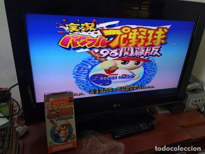 Videojuegos y Consolas: JIKKYOU POWERFUL PRO YAKYUU 96 KAIMAKUBAN SNES SUPER NINTENDO FAMICOM JAPAN - Foto 2 - 246198535
