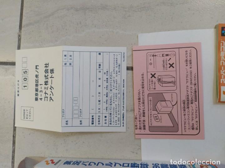 Videojuegos y Consolas: JIKKYOU POWERFUL PRO YAKYUU 96 KAIMAKUBAN SNES SUPER NINTENDO FAMICOM JAPAN - Foto 5 - 246198535
