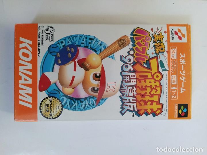 Videojuegos y Consolas: JIKKYOU POWERFUL PRO YAKYUU 96 KAIMAKUBAN SNES SUPER NINTENDO FAMICOM JAPAN - Foto 7 - 246198535