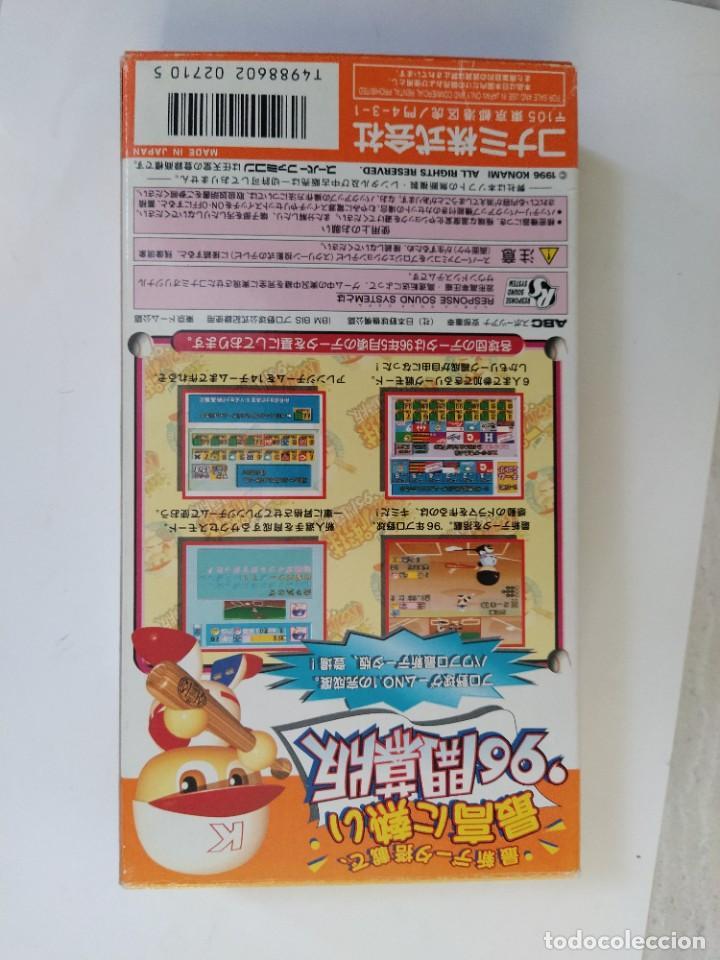 Videojuegos y Consolas: JIKKYOU POWERFUL PRO YAKYUU 96 KAIMAKUBAN SNES SUPER NINTENDO FAMICOM JAPAN - Foto 8 - 246198535