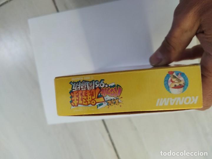 Videojuegos y Consolas: JIKKYOU POWERFUL PRO YAKYUU 96 KAIMAKUBAN SNES SUPER NINTENDO FAMICOM JAPAN - Foto 12 - 246198535