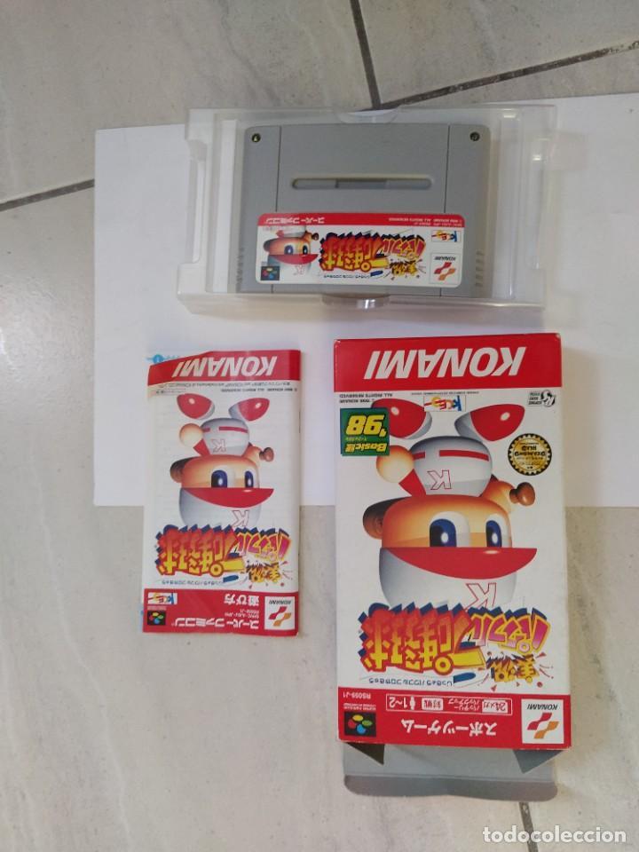 JIKKYOU POWERFUL PRO YAKYUU BASIC HAN 98 SNES SUPER NINTENDO FAMICOM JAPAN (Juguetes - Videojuegos y Consolas - Nintendo - SuperNintendo)