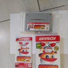 Videojuegos y Consolas: JIKKYOU POWERFUL PRO YAKYUU BASIC HAN 98 SNES SUPER NINTENDO FAMICOM JAPAN. Lote 246201290