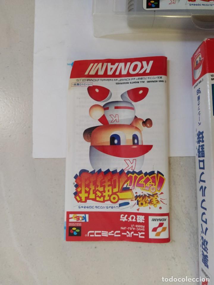 Videojuegos y Consolas: JIKKYOU POWERFUL PRO YAKYUU BASIC HAN 98 SNES SUPER NINTENDO FAMICOM JAPAN - Foto 4 - 246201290