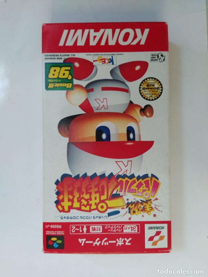 Videojuegos y Consolas: JIKKYOU POWERFUL PRO YAKYUU BASIC HAN 98 SNES SUPER NINTENDO FAMICOM JAPAN - Foto 6 - 246201290