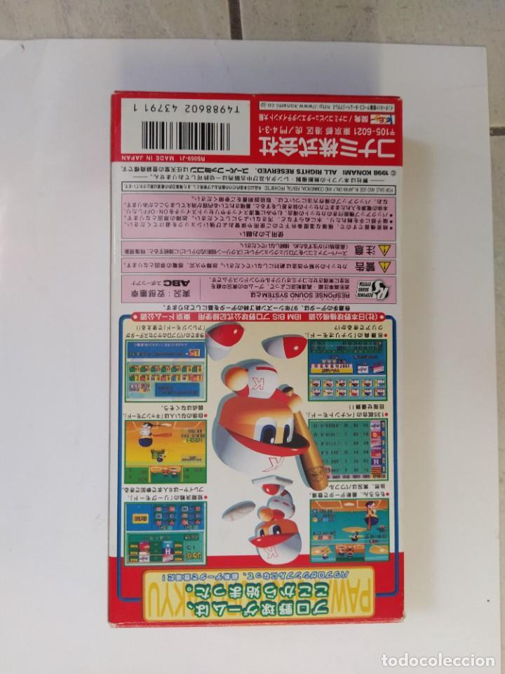 Videojuegos y Consolas: JIKKYOU POWERFUL PRO YAKYUU BASIC HAN 98 SNES SUPER NINTENDO FAMICOM JAPAN - Foto 7 - 246201290