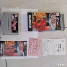 Videojuegos y Consolas: PRO WRESTLING 96 MAX VOLTAGE SNES SUPER NINTENDO FAMICOM JAPAN COMPLETO. Lote 246203150