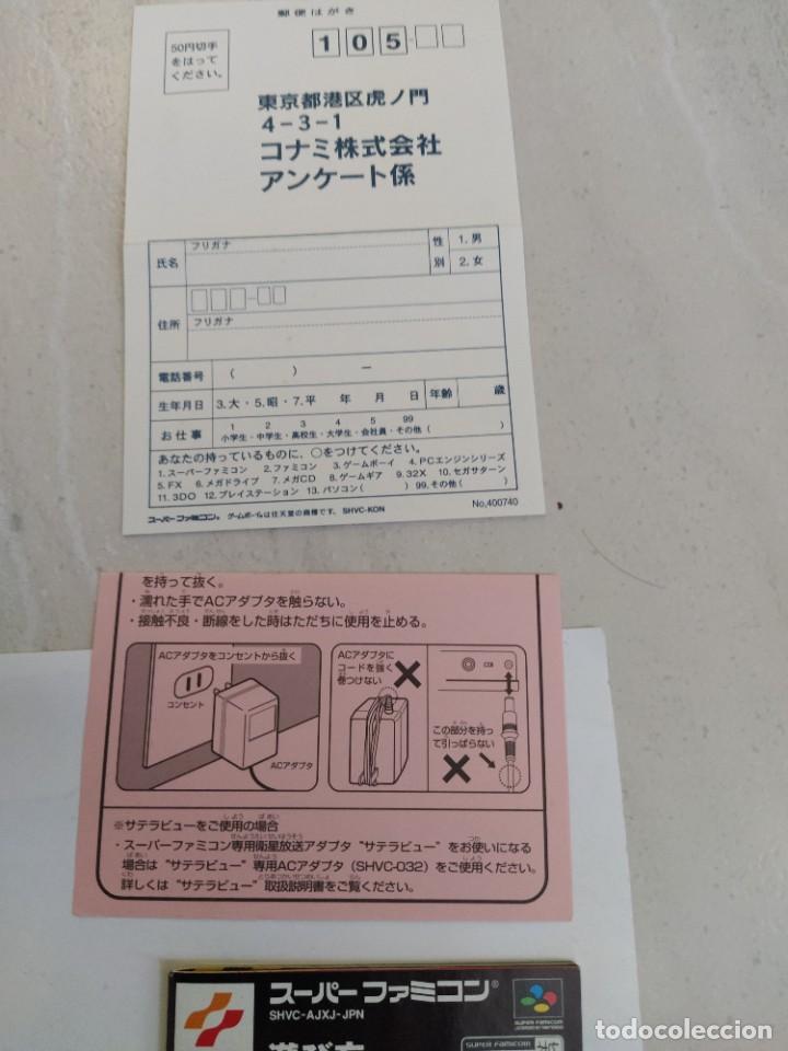 Videojuegos y Consolas: PRO WRESTLING 96 MAX VOLTAGE SNES SUPER NINTENDO FAMICOM JAPAN COMPLETO - Foto 5 - 246203150