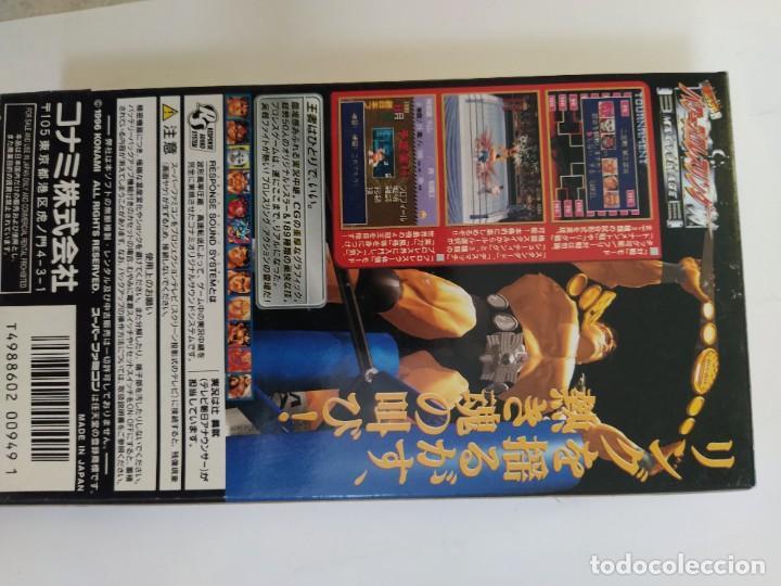 Videojuegos y Consolas: PRO WRESTLING 96 MAX VOLTAGE SNES SUPER NINTENDO FAMICOM JAPAN COMPLETO - Foto 8 - 246203150