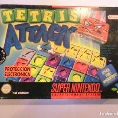 Videojuegos y Consolas: TETRIS ATTACK - JUEGO SUPERNINTENDO - SNES. Lote 246325790
