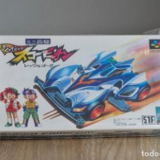 Videojuegos y Consolas: MINI YONKU SHINING SCORPION: LET'S & GO! FOR SUPER FAMICOM JAPAN CONSOLE SNES NINTENDO. Lote 254812290