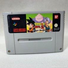 Videojuegos y Consolas: VIDEOJUEGO SUPER NINTENDO - SNES - DRAGON BALL Z ULTIME MENACE - FRA. Lote 257287635