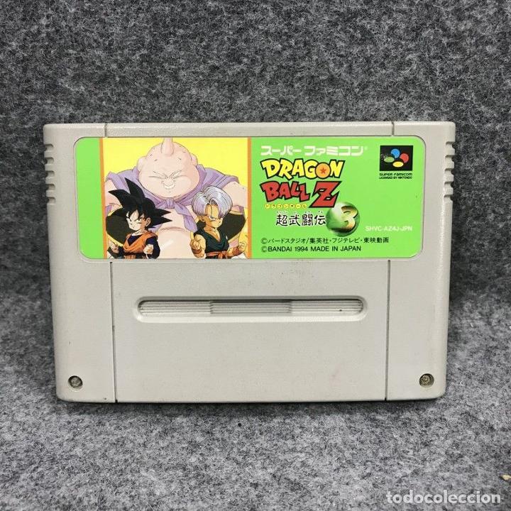 DRAGON BALL Z SUPER BUTOUDEN 3 JAP SUPER FAMICOM NINTENDO (Juguetes - Videojuegos y Consolas - Nintendo - SuperNintendo)