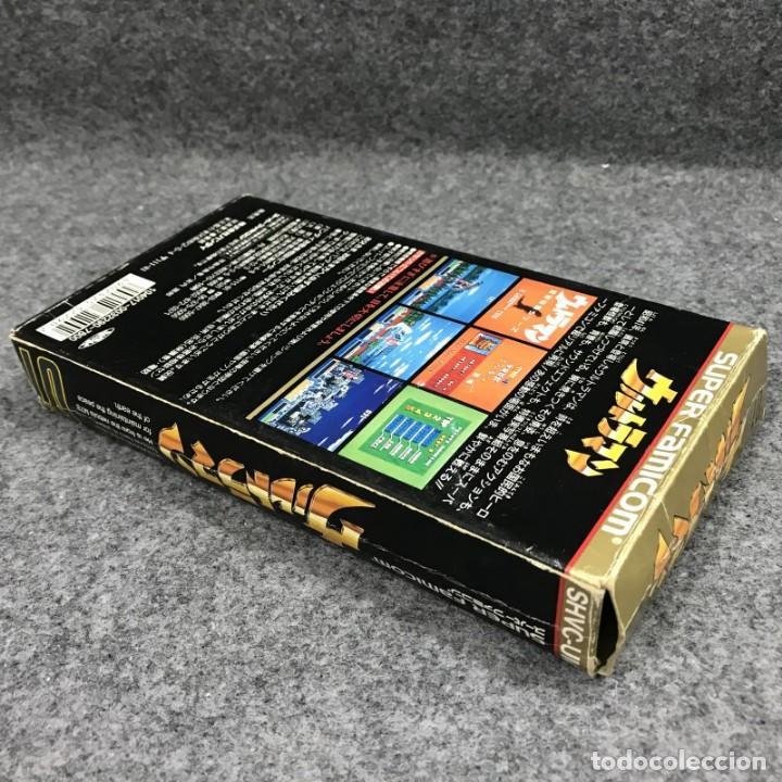 Videojuegos y Consolas: ULTRAMAN JAP SUPER FAMICOM NINTENDO SNES - Foto 3 - 261640845