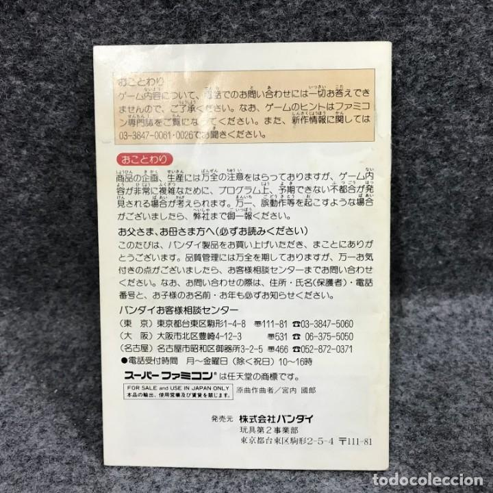 Videojuegos y Consolas: ULTRAMAN JAP SUPER FAMICOM NINTENDO SNES - Foto 5 - 261640845