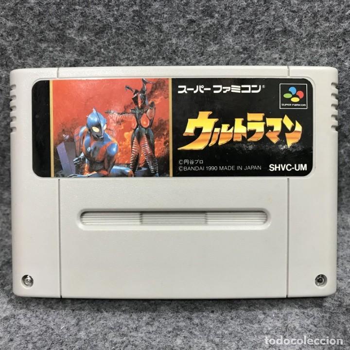 Videojuegos y Consolas: ULTRAMAN JAP SUPER FAMICOM NINTENDO SNES - Foto 6 - 261640845