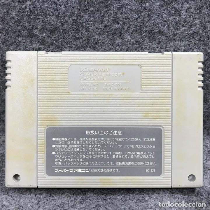 Videojuegos y Consolas: ULTRAMAN JAP SUPER FAMICOM NINTENDO SNES - Foto 7 - 261640845