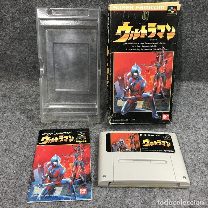 ULTRAMAN JAP SUPER FAMICOM NINTENDO SNES (Juguetes - Videojuegos y Consolas - Nintendo - SuperNintendo)