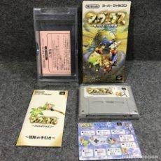 Videojuegos y Consolas: MARVELOUS MOUHITOTSU NO TAKARAJIMA JAP SUPER FAMICOM NINTENDO SNES. Lote 261640850