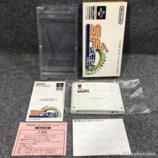 Videojuegos y Consolas: SF MEMORY CASSETTE JAP SUPER FAMICOM NINTENDO SNES. Lote 261640865