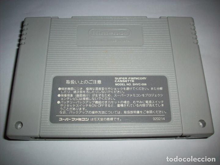 Videojuegos y Consolas: Original Dragon Ball Z Super butouden SNES Super Famicom japonés Nintendo - Foto 2 - 262050220