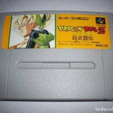 Videojuegos y Consolas: ORIGINAL DRAGON BALL Z SUPER BUTOUDEN SNES SUPER FAMICOM JAPONÉS NINTENDO. Lote 262050220
