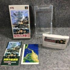 Videojuegos y Consolas: TEITOKU NO KETSUDAN II JAP SUPER FAMICOM NINTENDO. Lote 263189085