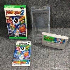 Videojuegos y Consolas: J LEAGUE SOCCER PRIME GOAL 2 JAP SUPER FAMICOM NINTENDO. Lote 263189090